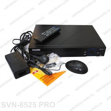 Сетевой видеорегистратор SVN-8525 PRO 9 каналов