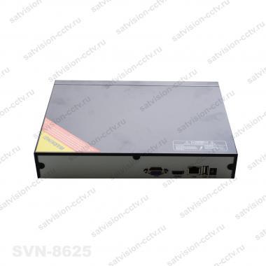 Сетевой видеорегистратор SVN-8625 8 каналов