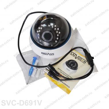 Купольная AHD видеокамера SVC-D691V 1.3 Мп варифокал