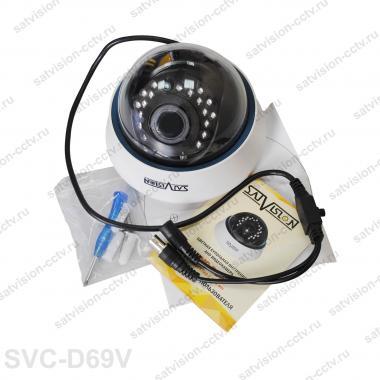 Купольная AHD видеокамера SVС-D69V 1 Мп варифокал