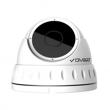 Антивандальная купольная  IP видеокамера DVI-D223/221 2 Мп