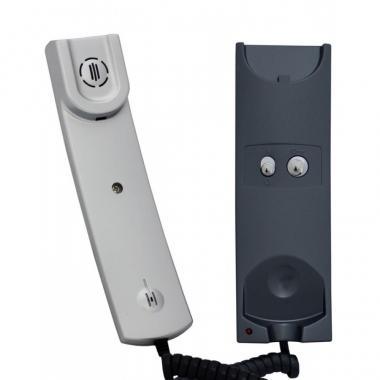 Трубка для домофона трубка абонентская УКП-12