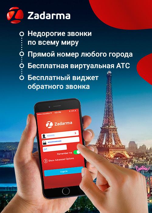 Московский виртуальный прямой номер