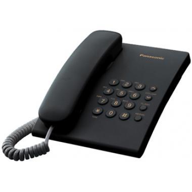 Телефон Panasonic KX-TS2350RUB