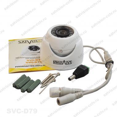 Антивандальная купольная AHD видеокамера SVC-D79 1 Мп