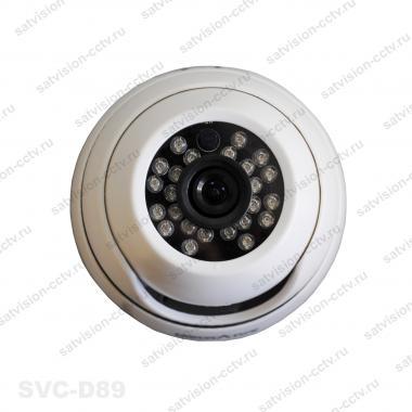 Купольная AHD видеокамера SVC-D89 1 Мп